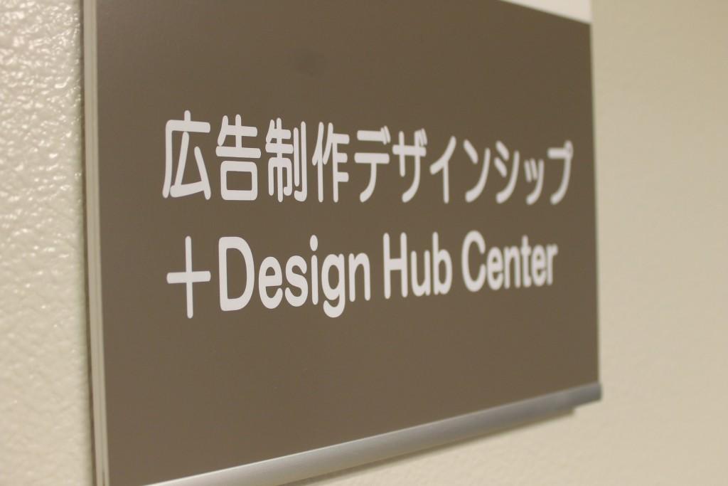 デザインシップ看板